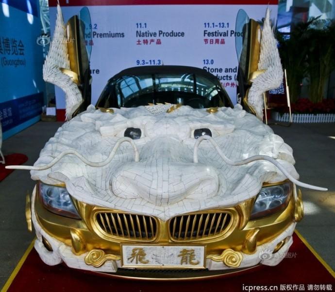 Dragon BMW 1