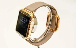 18 ayar altın Apple saati